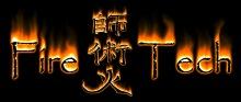 firetech_redesign_fireball_outline